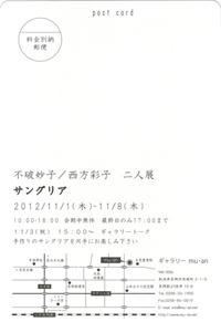 121004b.jpg