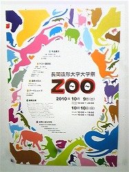 2010P.jpg