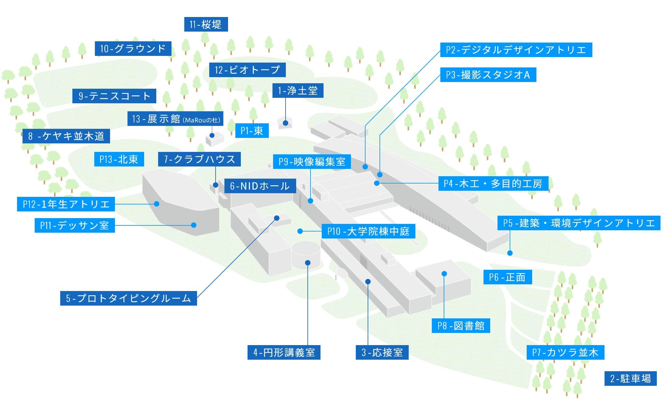 大学構内図