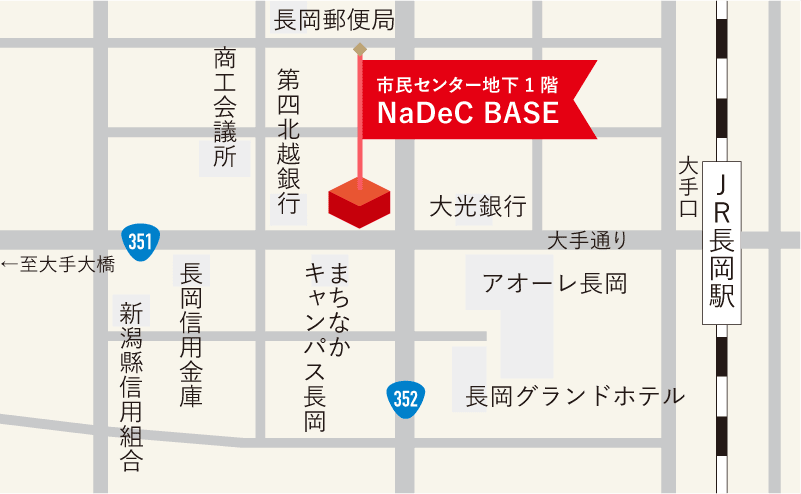 ナデックベースマップ